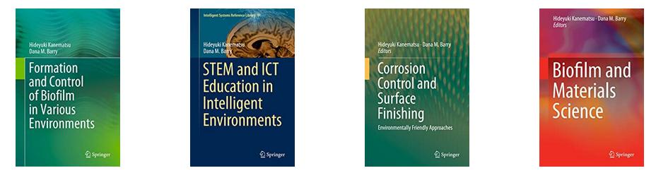 兼松先生の本4冊。「Formation and Control of Biofilm in Various Environments」など
