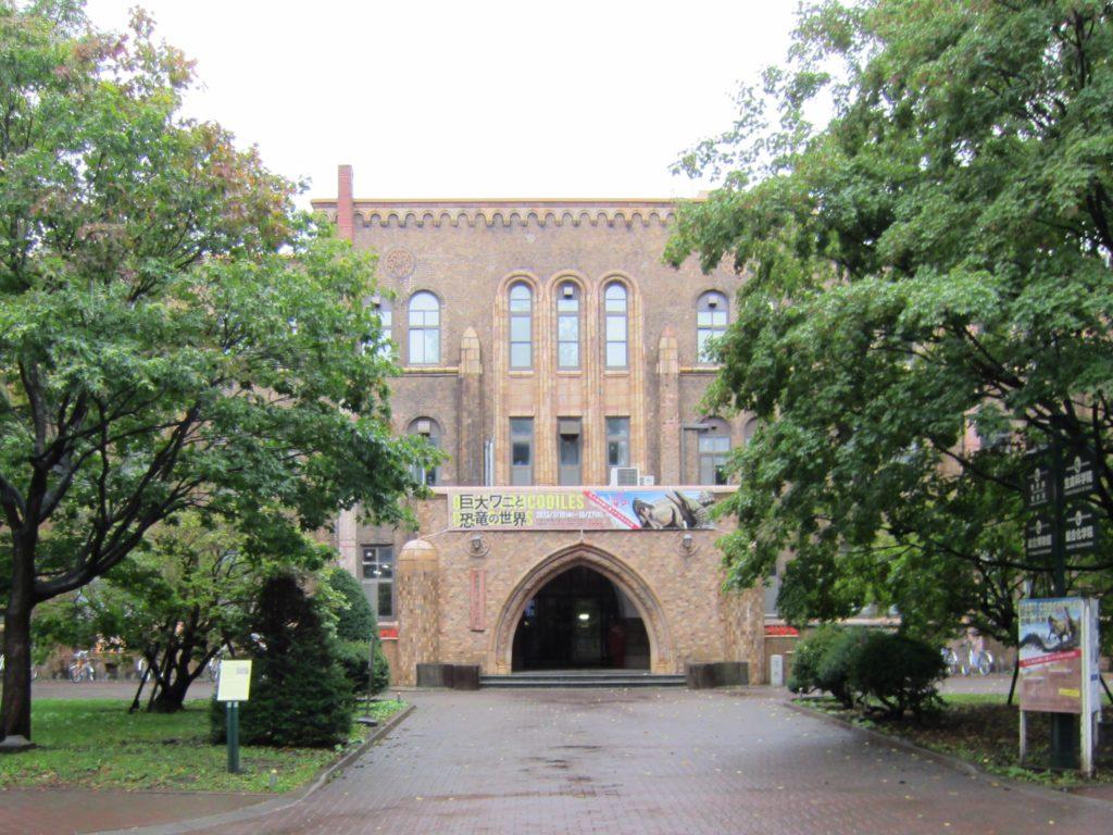 北海道大学総合博物館 外観