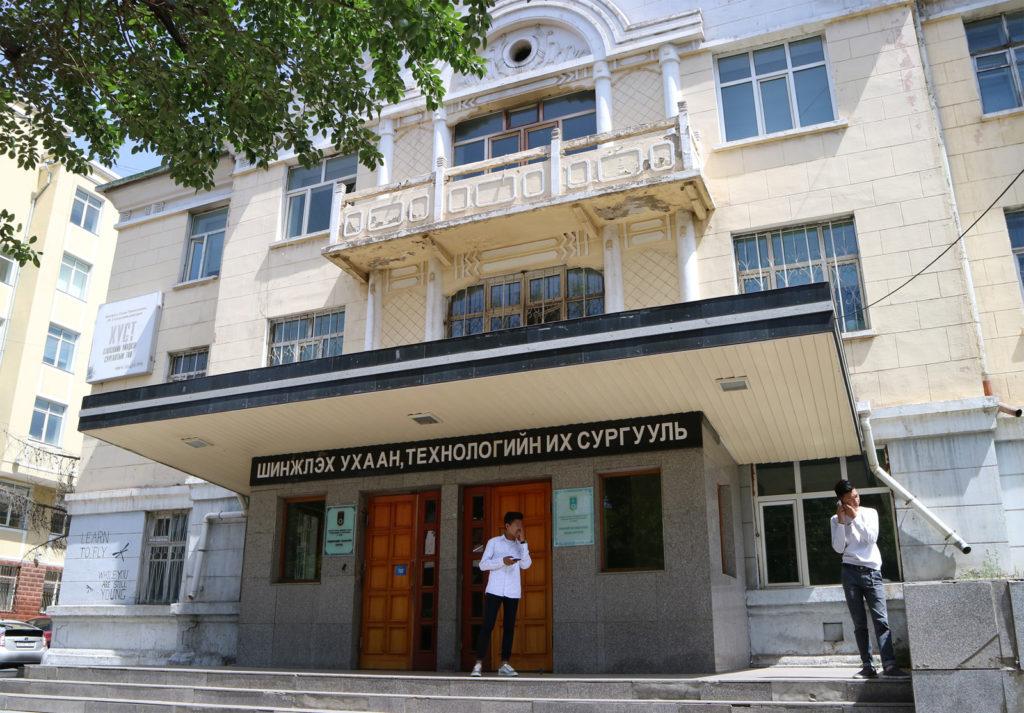 旧科技大高専の外観。風格ある建物