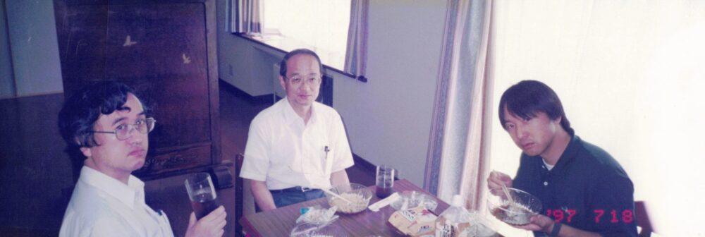 大学院生時代の芥川先生。 恩師2名と食卓を囲む。
