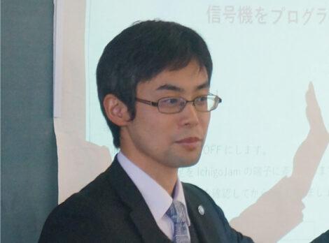 清水 暁生氏の写真