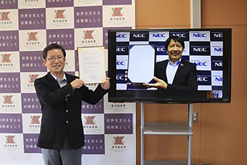 鹿児島高専と日本電気株式会社の包括連携協定。