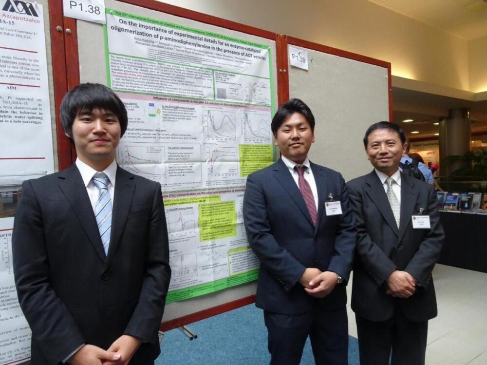 小山高専就任後、国際会議に参加。 恩師と教え子と一緒に。