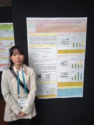 愛媛大学 博士課程時代の国際学会参加した際の写真。