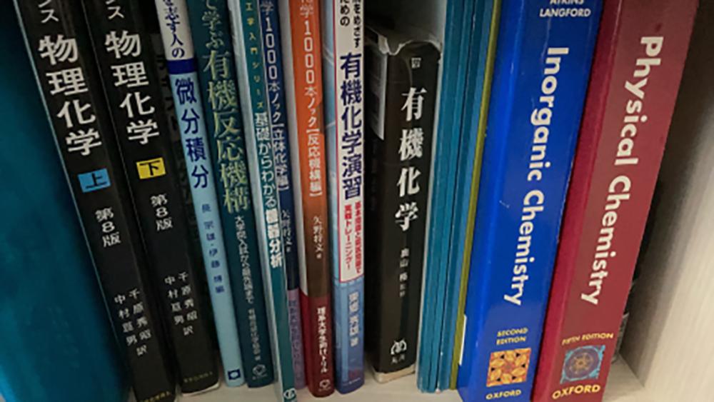 高久さんが学んだという受験用のテキスト。