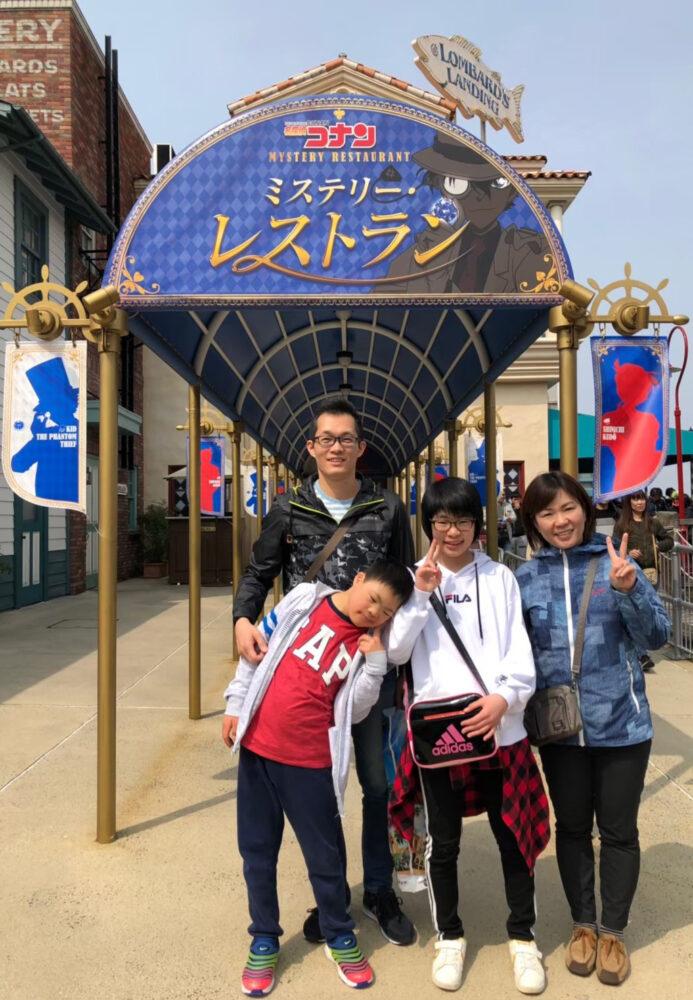 大島先生と旦那さん娘さん息子さんとの家族写真